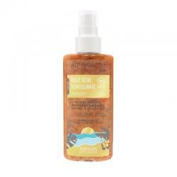 Sun dry oil spray glitter bio