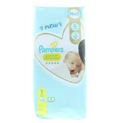 New baby newborn S1