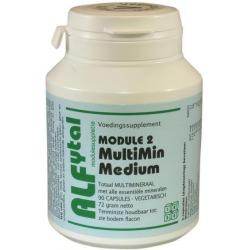 Multimin medium